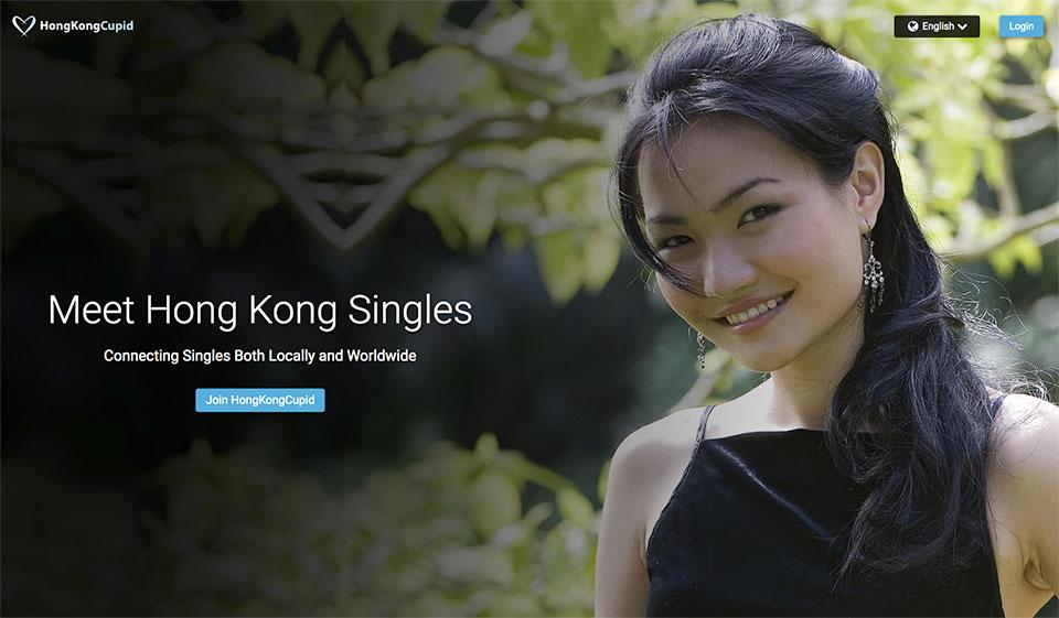HongKongCupid Opinión 2021